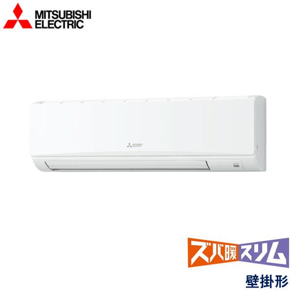 業務用エアコン 三菱電機 PKZ-HRMP80KLY 壁掛形 3馬力 三相200V ワイヤレスリモコン