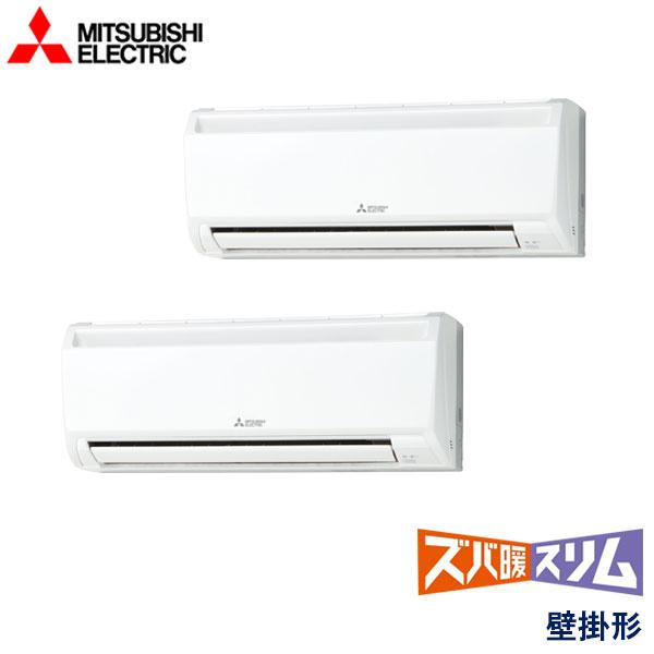 業務用エアコン 三菱電機 PKZX-HRMP80KLY 壁掛形 3馬力 三相200V ワイヤレスリモコン