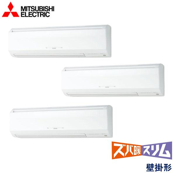 業務用エアコン 三菱電機 PKZT-HRMP160KY 壁掛形 6馬力 三相200V ワイヤードリモコン