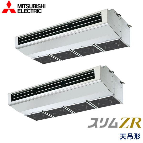業務用エアコン 三菱電機 PCZX-ZRP280HV 厨房用天吊形 10馬力 三相200V ワイヤードリモコン