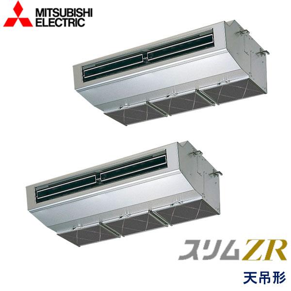 業務用エアコン 三菱電機 PCZX-ZRMP160HV 厨房用天吊形 6馬力 三相200V ワイヤードリモコン