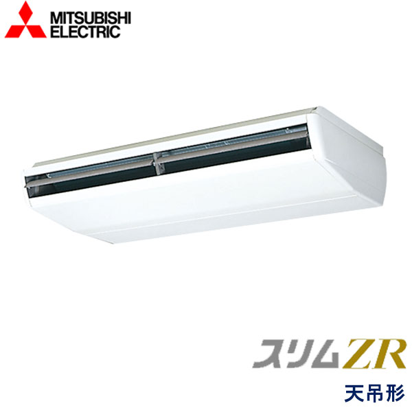 業務用エアコン 三菱電機 PCZ-ZRP280BY 天吊形 10馬力 三相200V ワイヤードリモコン