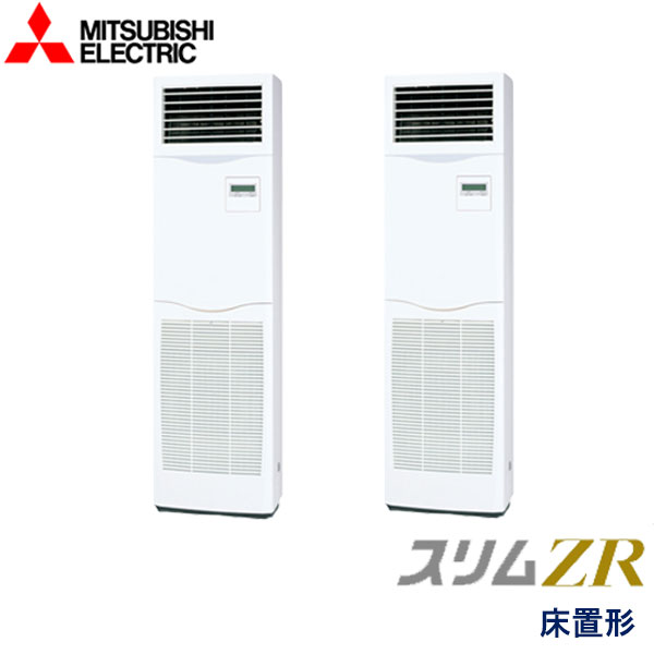 業務用エアコン 三菱電機 PSZX-ZRP280KV 床置形 10馬力 三相200V