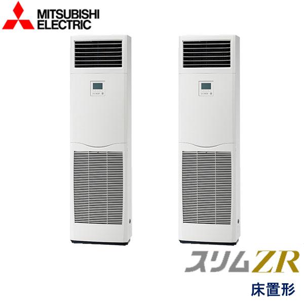業務用エアコン 三菱電機 PSZX-ZRMP140KY 床置形 5馬力 三相200V