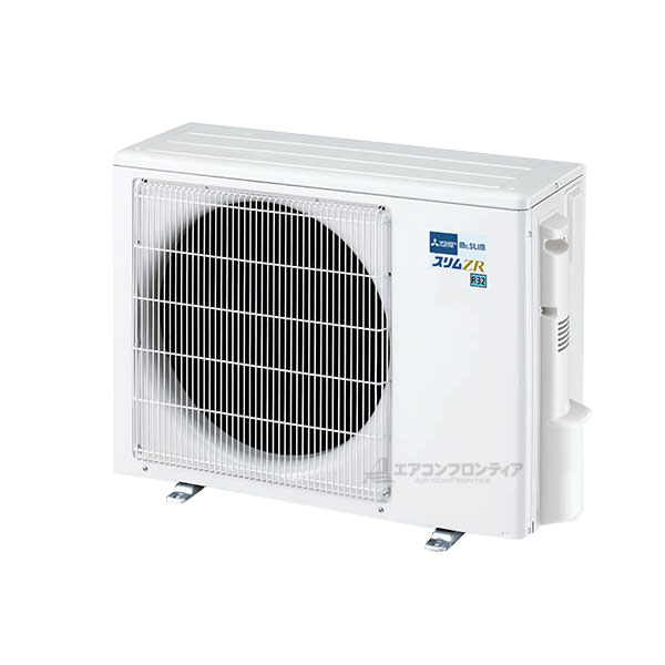 業務用エアコン 三菱電機 PLZ ZRMP45SEFGY 4方向天井カセット形 1 8馬力 単相200V ワイヤードリモコン ムv8mn0NOw