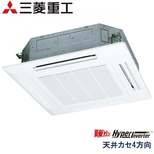 業務用エアコン 三菱重工 FDTK805H5S 天井埋込形4方向吹出し 3馬力 三相200V ワイヤードリモコン 標準パネル