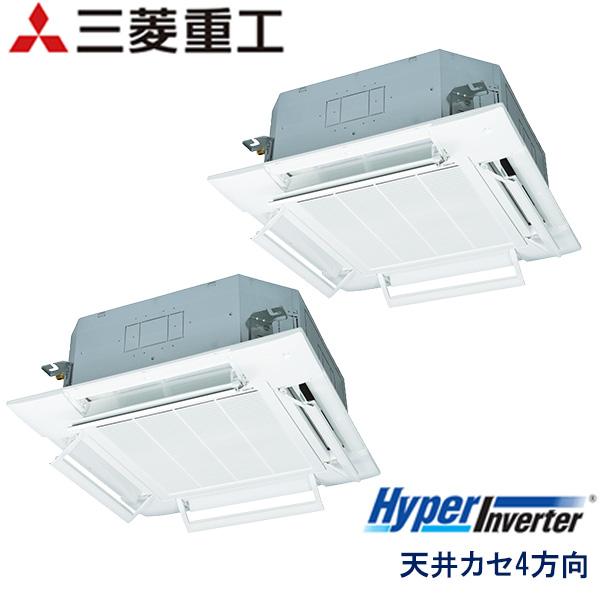 業務用エアコン 三菱重工 FDTV1125HPA5SA-airf 天井埋込形4方向吹出し 4馬力 三相200V ワイヤードリモコン AirFlexパネル