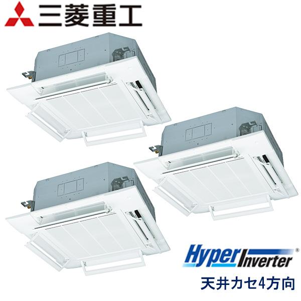 業務用エアコン 三菱重工 FDTV1605HTA5SA-airf 天井埋込形4方向吹出し 6馬力 三相200V ワイヤードリモコン AirFlexパネル