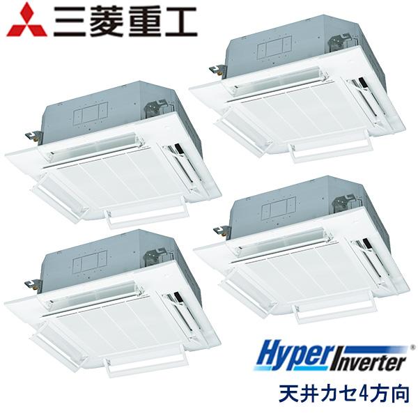 業務用エアコン 三菱重工 FDTVP2804HD5S-airf 天井埋込形4方向吹出し 10馬力 三相200V ワイヤードリモコン AirFlexパネル
