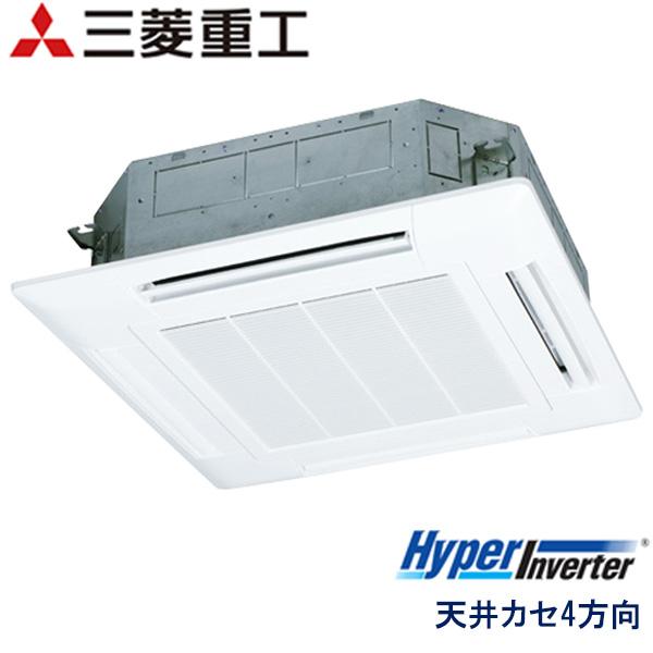 業務用エアコン 三菱重工 FDTV505H5SA 天井埋込形4方向吹出し 2馬力 三相200V ワイヤードリモコン 標準パネル