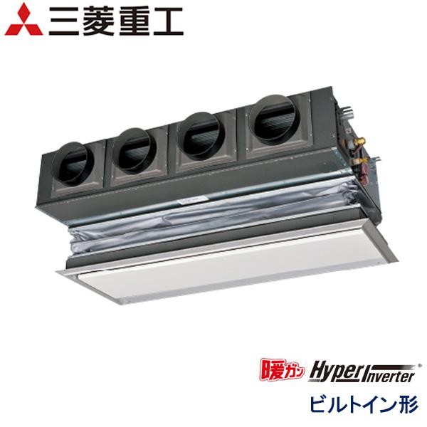 業務用エアコン 三菱重工 FDRK805H5S-ca 天埋カセテリア 3馬力 三相200V ワイヤードリモコン キャンバスダクト仕様
