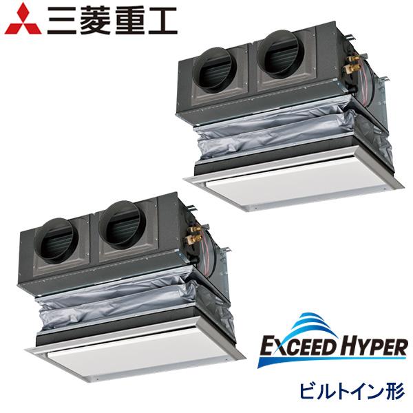 業務用エアコン 三菱重工 FDRZ805HP5SA-ca 天埋カセテリア 3馬力 三相200V ワイヤードリモコン キャンバスダクト仕様