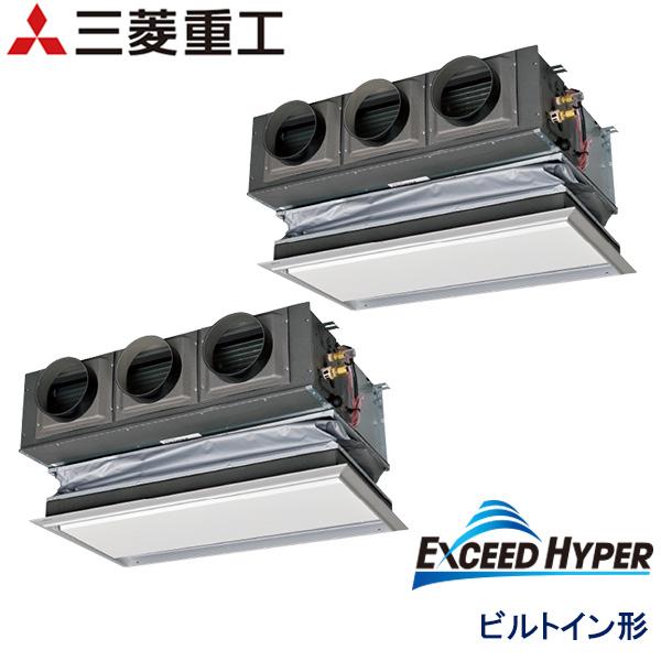 業務用エアコン 三菱重工 FDRZ1605HP5SA-ca 天埋カセテリア 6馬力 三相200V ワイヤードリモコン キャンバスダクト仕様