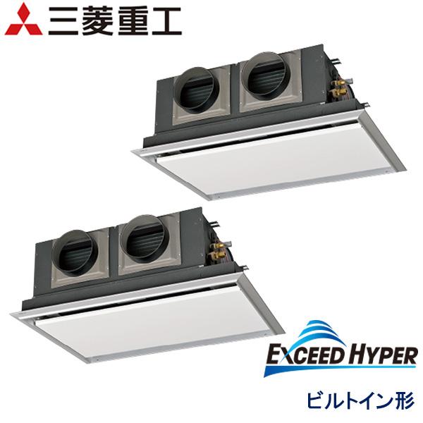 業務用エアコン 三菱重工 FDRZ805HKP5SA-sil 天埋カセテリア 3馬力 単相200V ワイヤードリモコン サイレントパネル仕様