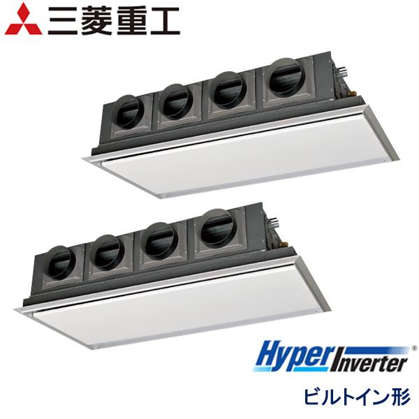 業務用エアコン 三菱重工 FDRVP2244HP5SA-sil 天埋カセテリア 8馬力 三相200V ワイヤードリモコン サイレントパネル仕様