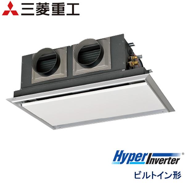 業務用エアコン 三菱重工 FDRV455H5SA-sil 天埋カセテリア 1.8馬力 三相200V ワイヤードリモコン サイレントパネル仕様