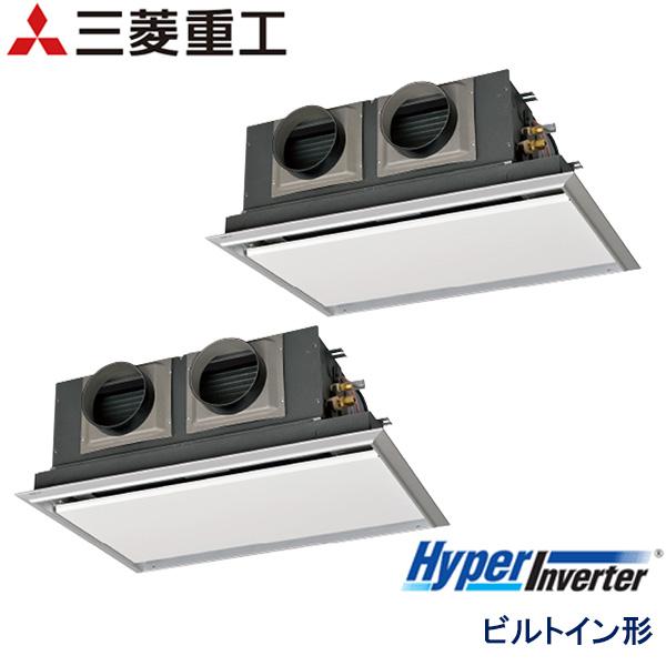 業務用エアコン 三菱重工 FDRV805HKP5SA-sil 天埋カセテリア 3馬力 単相200V ワイヤードリモコン サイレントパネル仕様