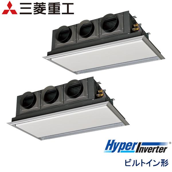 業務用エアコン 三菱重工 FDRV1605HPA5SA-sil 天埋カセテリア 6馬力 三相200V ワイヤードリモコン サイレントパネル仕様