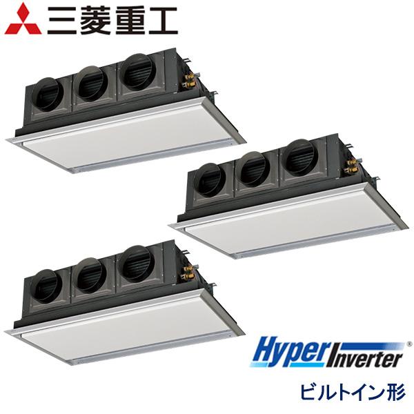業務用エアコン 三菱重工 FDRVP2244HT5SA-sil 天埋カセテリア 8馬力 三相200V ワイヤードリモコン サイレントパネル仕様