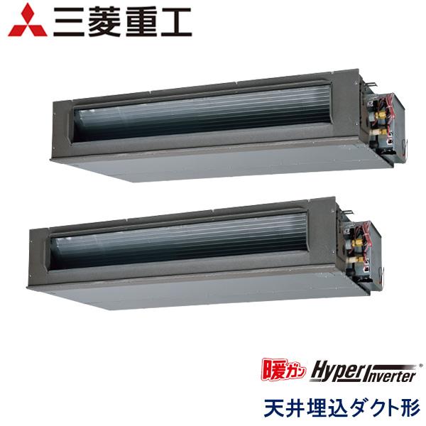 業務用エアコン 三菱重工 FDUK1405HP5S 高静圧ダクト 5馬力 三相200V ワイヤードリモコン
