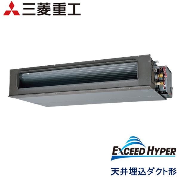 業務用エアコン 三菱重工 FDUV1605HA5SA 高静圧ダクト 6馬力 三相200V ワイヤードリモコン