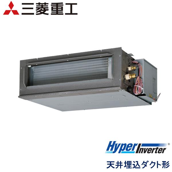 業務用エアコン 三菱重工 FDUV505HK5SA 高静圧ダクト 2馬力 単相200V ワイヤードリモコン