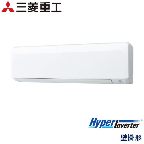 業務用エアコン 三菱重工 FDKV805H5SA 壁掛形 3馬力 三相200V ワイヤードリモコン