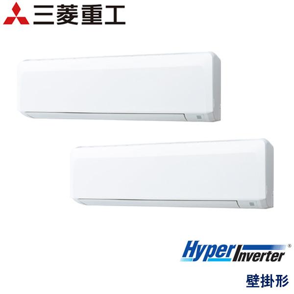 業務用エアコン 三菱重工 FDKV1605HPA5SA 壁掛形 6馬力 三相200V ワイヤードリモコン