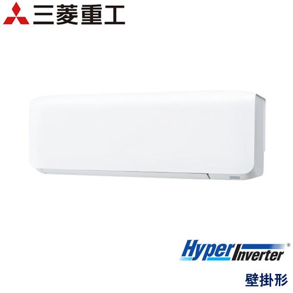 業務用エアコン 三菱重工 FDKV505H5SA 壁掛形 2馬力 三相200V ワイヤードリモコン