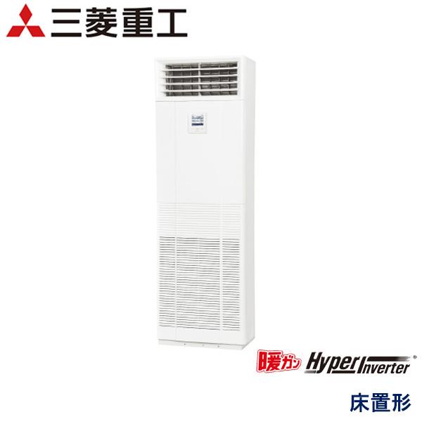 送料無料 三菱重工 暖ガンHyper Inverter 業務用エアコン 6馬力 床置形 記念日 三相200V FDFK1605H5SA
