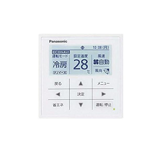 業務用エアコン パナソニック PA P63L6GA 2方向天井カセット形 2 5馬力 三相200V ワイヤードリモコン エコナビiZTXkuwOP
