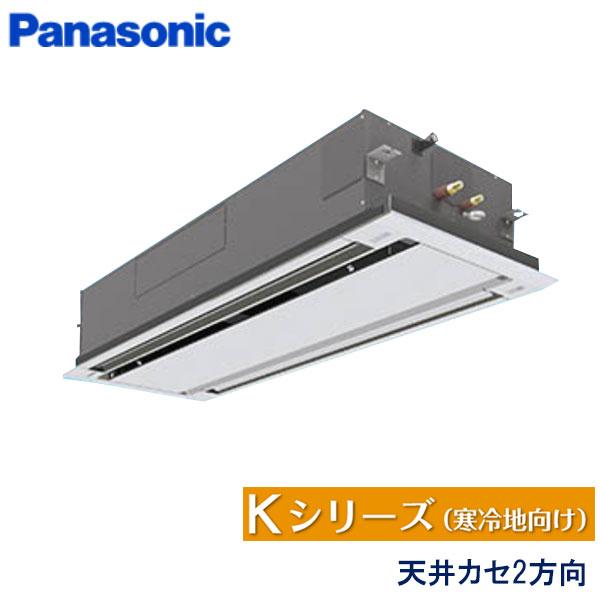 業務用エアコン パナソニック PA-P160L6KN1 2方向天井カセット形 6馬力 三相200V ワイヤードリモコン 標準パネル