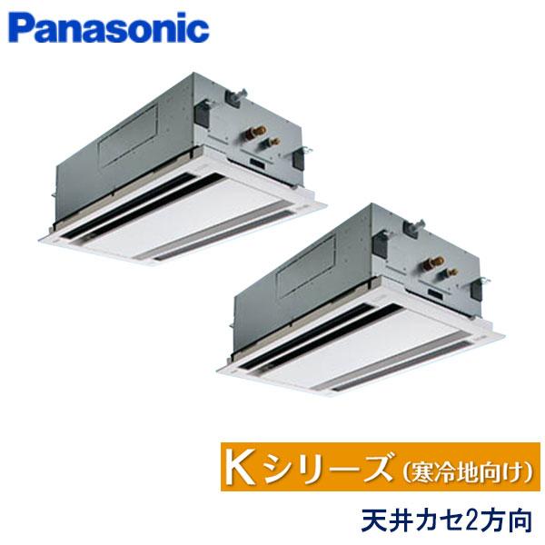 業務用エアコン パナソニック PA-P160L6KDN1 2方向天井カセット形 6馬力 三相200V ワイヤードリモコン 標準パネル