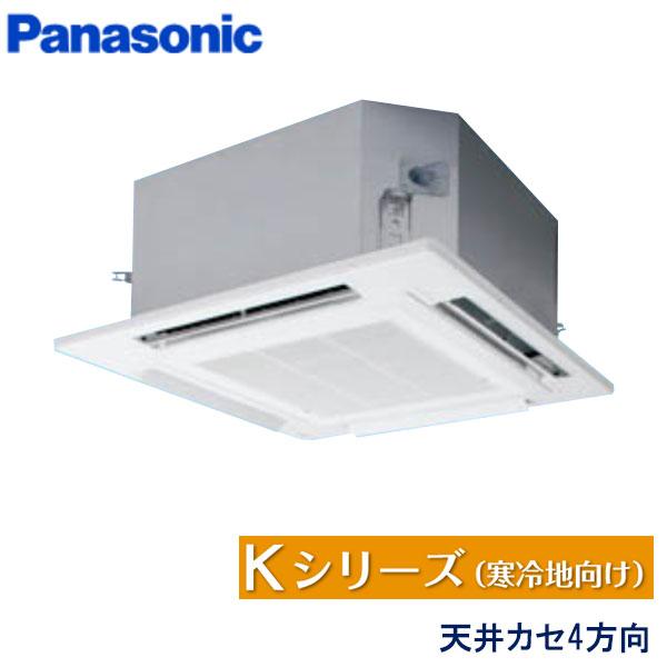 業務用エアコン パナソニック PA-P160U6K 4方向天井カセット形 6馬力 三相200V ワイヤードリモコン エコナビパネル