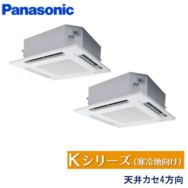 業務用エアコン パナソニック PA-P140U6KDN 4方向天井カセット形 5馬力 三相200V ワイヤードリモコン 標準パネル
