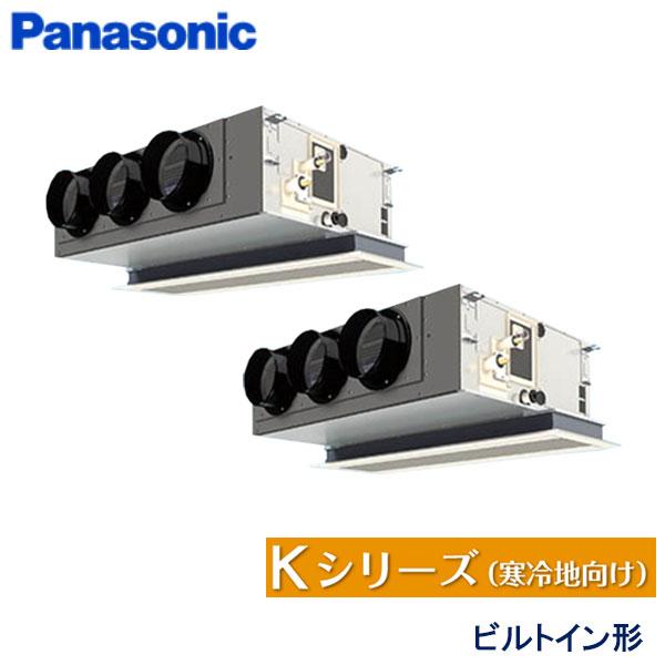 業務用エアコン パナソニック PA-P160F6KDB 天井ビルトインカセット形 6馬力 三相200V ワイヤードリモコン エコナビパネル
