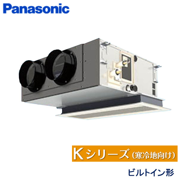 業務用エアコン パナソニック PA-P56F6K 天井ビルトインカセット形 2.3馬力 三相200V ワイヤードリモコン 標準パネル