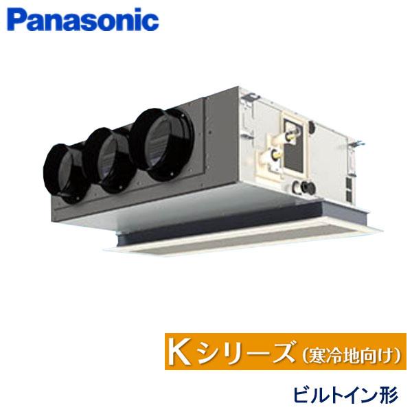 業務用エアコン パナソニック PA-P80F6KN 天井ビルトインカセット形 3馬力 三相200V ワイヤードリモコン 標準パネル