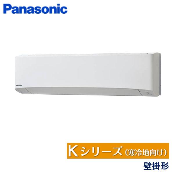 業務用エアコン パナソニック PA-P160K6KDA 壁掛形 6馬力 三相200V ワイヤードリモコン