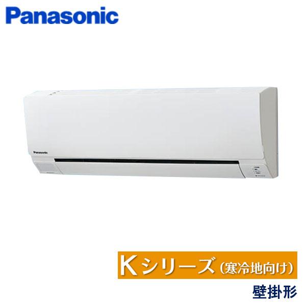 業務用エアコン パナソニック PA-P56K6KB 壁掛形 2.3馬力 三相200V ワイヤードリモコン