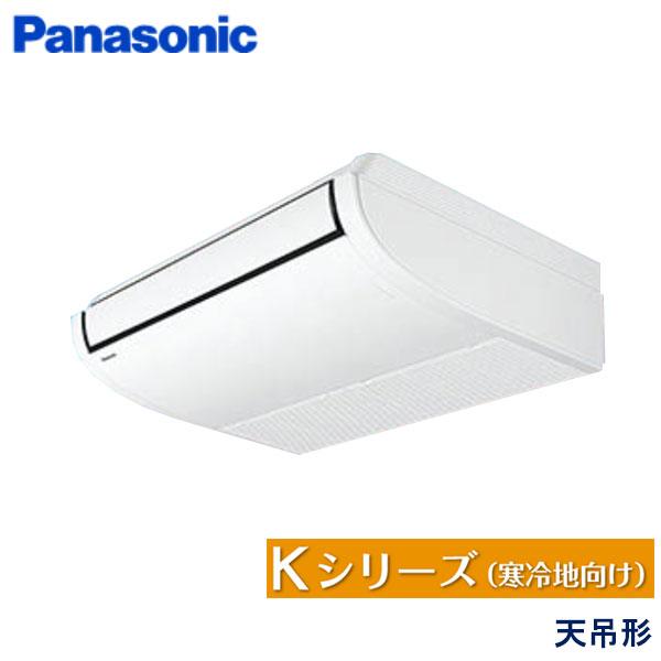 業務用エアコン パナソニック PA-P56T6KA 天井吊形 2.3馬力 三相200V ワイヤードリモコン