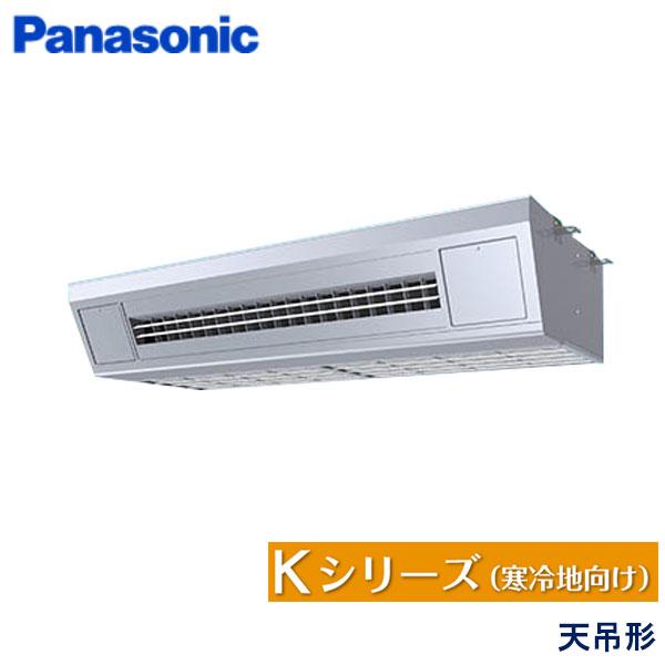 業務用エアコン パナソニック PA-P140V6KN 天吊形厨房用エアコン 5馬力 三相200V ワイヤードリモコン