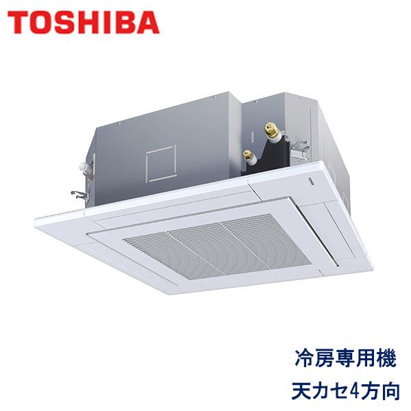 業務用エアコン 東芝 RURA08033JM 天井カセット形4方向吹出し 3馬力 単相200V ワイヤードリモコン 標準パネル