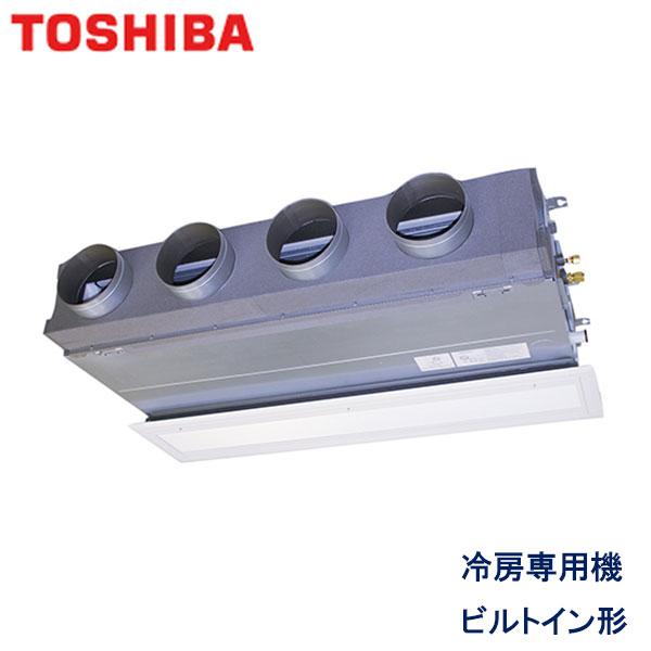 業務用エアコン 東芝 RBRA16033M 天井埋込形ビルトイン 6馬力 三相200V ワイヤードリモコン 吸込ハーフパネル