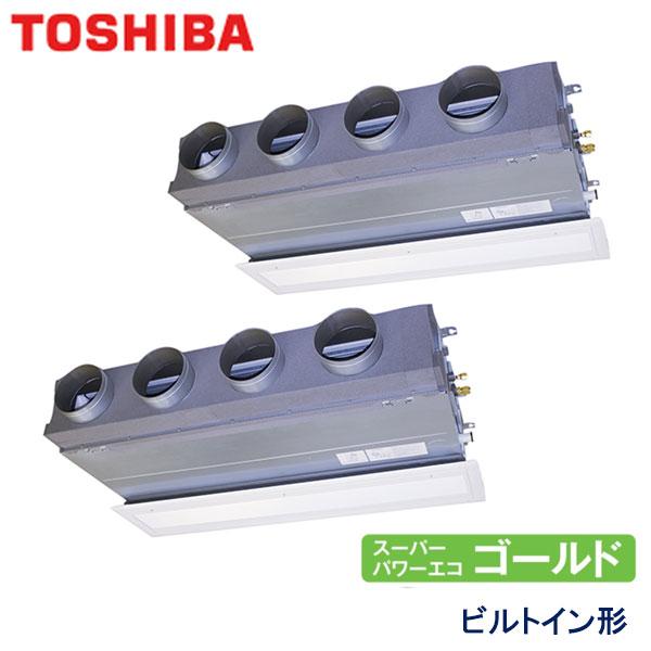 業務用エアコン 東芝 ABSB22437M 天井埋込形ビルトイン 8馬力 三相200V ワイヤードリモコン 吸込ハーフパネル