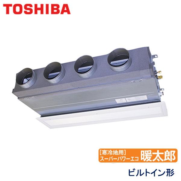 業務用エアコン 東芝 ABHA11254M-R 天井埋込形ビルトイン 4馬力 三相200V ワイヤードリモコン 吸込ハーフパネル