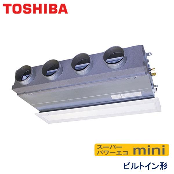 業務用エアコン 東芝 ABEA16037M 天井埋込形ビルトイン 6馬力 三相200V ワイヤードリモコン 吸込ハーフパネル