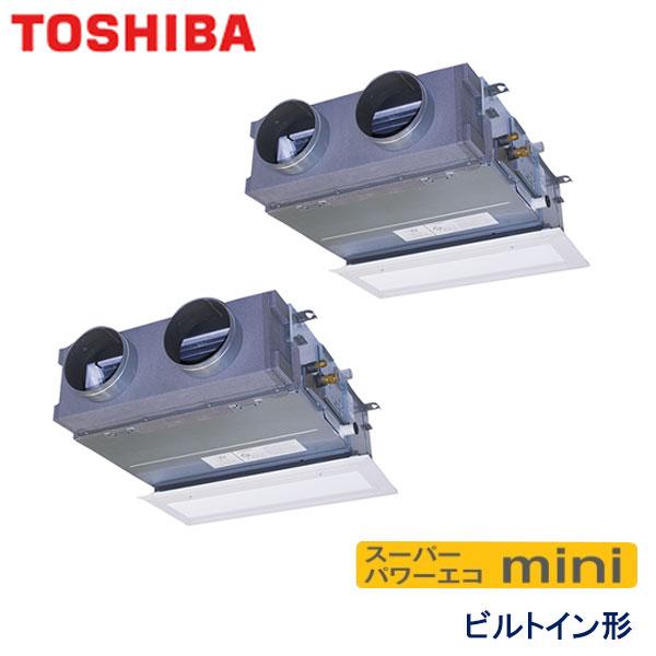 業務用エアコン 東芝 ABEB11237M 天井埋込形ビルトイン 4馬力 三相200V ワイヤードリモコン 吸込ハーフパネル