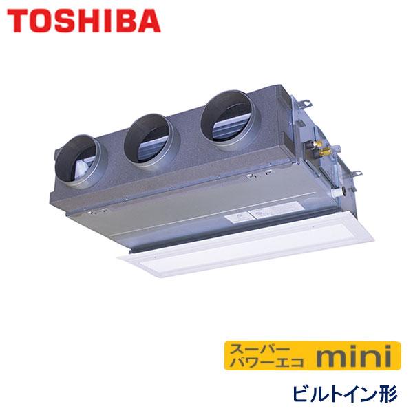 業務用エアコン 東芝 ABEA08037M 天井埋込形ビルトイン 3馬力 三相200V ワイヤードリモコン 吸込ハーフパネル