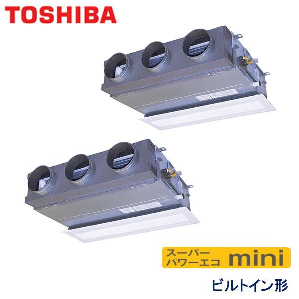 業務用エアコン 東芝 ABEB16037M 天井埋込形ビルトイン 6馬力 三相200V ワイヤードリモコン 吸込ハーフパネル
